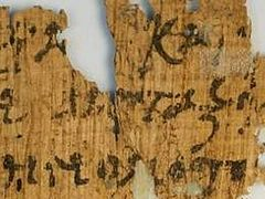 Ancient Greek New Testament Papyrus Almost Sold on Ebay