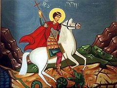 О почитании св. Георгия Победоносца в Грузии