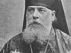 «Пример веры и стояния за Православие до смерти»