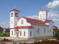 The Moldovan Monastery of the Great Martyr St. James the Persian