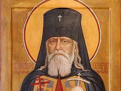 A Prophetic New Martyr: St. Seraphim (Chichagov)