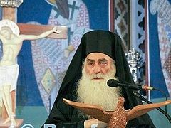 "Greek hierarchs warn that the time of persecutions has come: ""We are Orthodox Greece: let us not be traitors"""