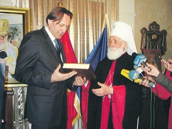 Председатель Скупщины Черногории Ранко Кривокапич и Мираш Дедеич