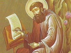 Л. 15. Свт. Григорий Палама и споры о Богопознании (ВИДЕО)