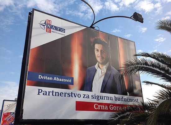 """""""Партнерство ради стабильного будущего. Черногория в НАТО"""". Наглядная агитация."""