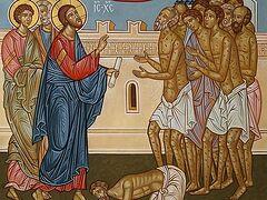 Об исцелении и спасении