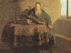 Святоотеческое наследие 2-й пол. VI века