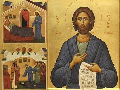 Память праведного Симеона Верхотурского 18/31 декабря