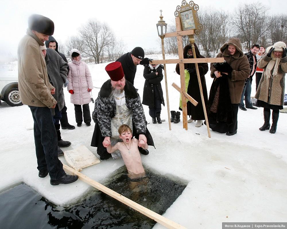 Крещенское купание