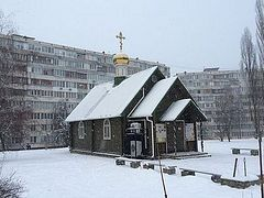 Unidentified people attempted to burn down a church in Kiev