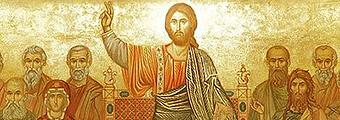 Просветительские курсы для мирян «Православие»