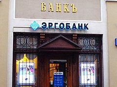 Reports of plans to buy bank 'hoax' - Russian Church