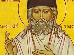 The Life of Saint Seraphim