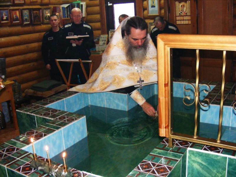 В Екатеринбургской епархии крещенские купели установлены даже в тюремных храмах