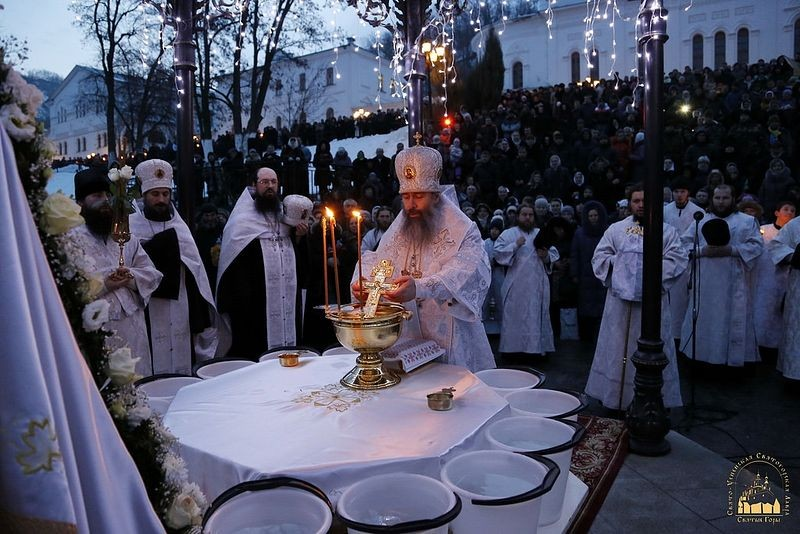 """The Svyatogorsk (""""Holy Mountain"""") Lavra, Eastern Ukraine: Metropolitan Arseny of Svyatogorsk is performing the Great Blessing of the Waters."""