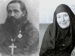 Orthodox Christians Who Saved Jews In The Holocaust