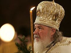Pan-Orthodox Council not to address Ukraine issue, transition to unified calendar