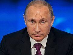 Putin on Communism