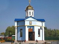 Church of St. Xenia of St. Petersburg is desecrated in Kiev