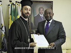 Orthodox Church is granted official status in Gabon