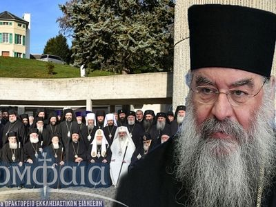 "Metropolitan of Limassol: ""What unity are we talking about? Those who departed from the Church are heretics and schismatics"""