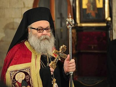Russian greetings to His Beatitude Patriarch John X of Antioch and All the East on the anniversary of his enthronement