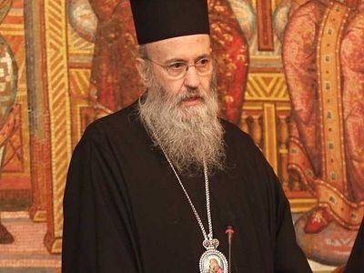 Letter to the Holy Synod of the Church of Greece on the texts proposed for approval by the upcoming Great and Holy Council of the Orthodox Church