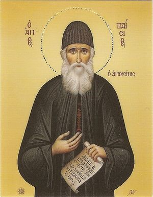 Преподобный Паисий Святогорец