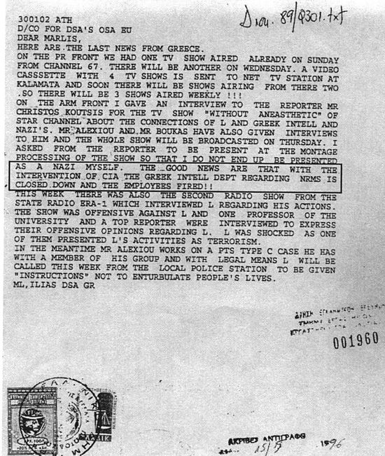 Scientology internal document on CIA cooperation, confiscated by Greek police.