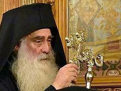 "Metropolitan Paul of Siatista: ""The fall of Greece was planned"""