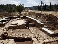 Archaeology Discovery: Rare Artifacts From Jesus' Time Found at Orphanage in Jerusalem