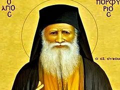 Saint Porphyrios on Obedience