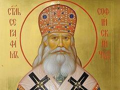 Святитель Серафим (Соболев), Богучарский чудотворец