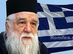 Metropolitan Ambrose of Kalavryta: Through immigrants the powers that be are seeking to change the identity of Greece