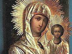"""""""The Miraculous Icon of Our Lady of Sitka"""" Lecture"""