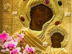 The miraculous Portaitissa icon of the Mother of God travels to the Holy Land