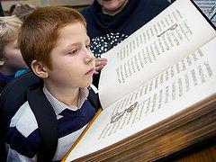 Евангелие: уроки для всей семьи