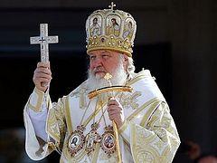 His Holiness Patriarch Kirill's condolences over terrorist attack in Pakistan