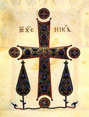 Книжная миниатюра. Византия. XI век. Афонские библиотеки