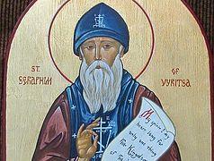 Akathist to St. Seraphim of Vyritsa