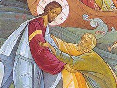 Ответы пастырей. Как научиться доверять Богу? / Православие.Ru