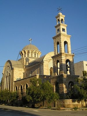 The Antiochian Orthodox Church in Hamah.