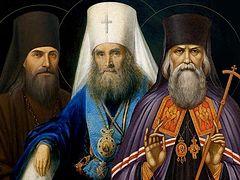 Л. 29. Русская Православная Церковь в XIX в. (ВИДЕО)