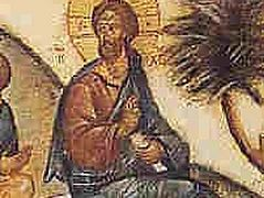 Homily on Palm Sunday by St. Gregory Palamas