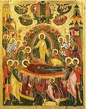 Why a Fast for Dormition?
