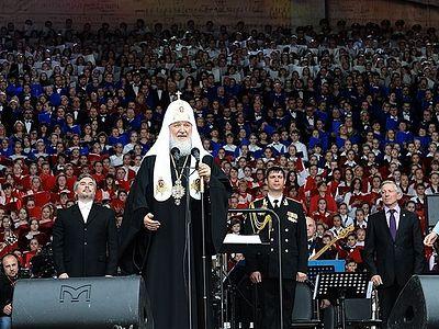 День славянской письменности и культуры 2015