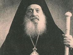 Fathers from the Monastery of Saint Paul who have been found worthy to see Our Most Holy Lady here on earth (Elder Andreas, former Abbot)