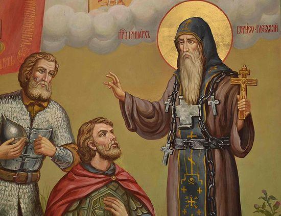 http://www.pravoslavie.ru/sas/image/102359/235976.p.jpg?mtime=1462555606