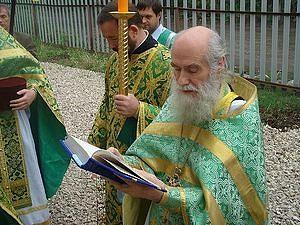 Archimandrite Eleutherius (Didenko)