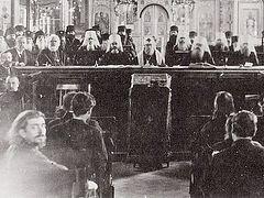 Л. 31. Поместный собор 1917–1918 гг. и первые годы гражданской войны
